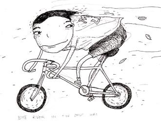 bike riders in tin shui wai bicycle
